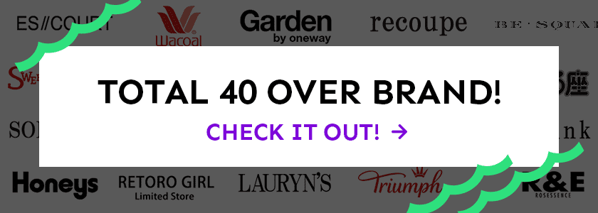 TOTAL 40 OVER BRAND!