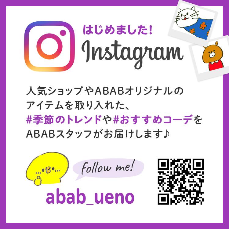 はじめました!Instagram