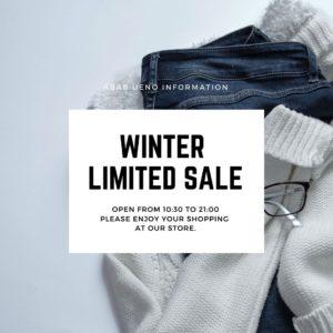 LIMITED SALE開催!☆数量限定☆12月19日(土)販売開始☆ 画像