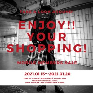 ENJOY!!YOUR SHOPPING! ABAB MEMBER'S SALE 1月15日~6日間限定 画像