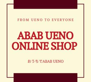 ABAB UENO ONLINE SHOP 画像