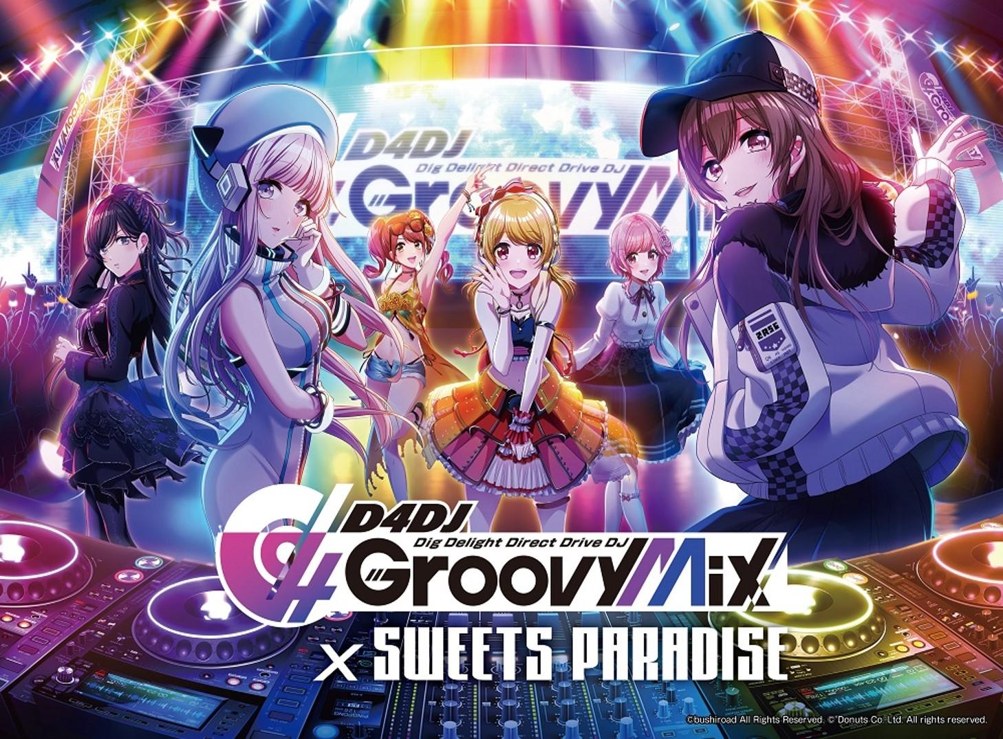 「D4DJ Groovy Mix」とスイーツパラダイスとのコラボカフェ開催中!