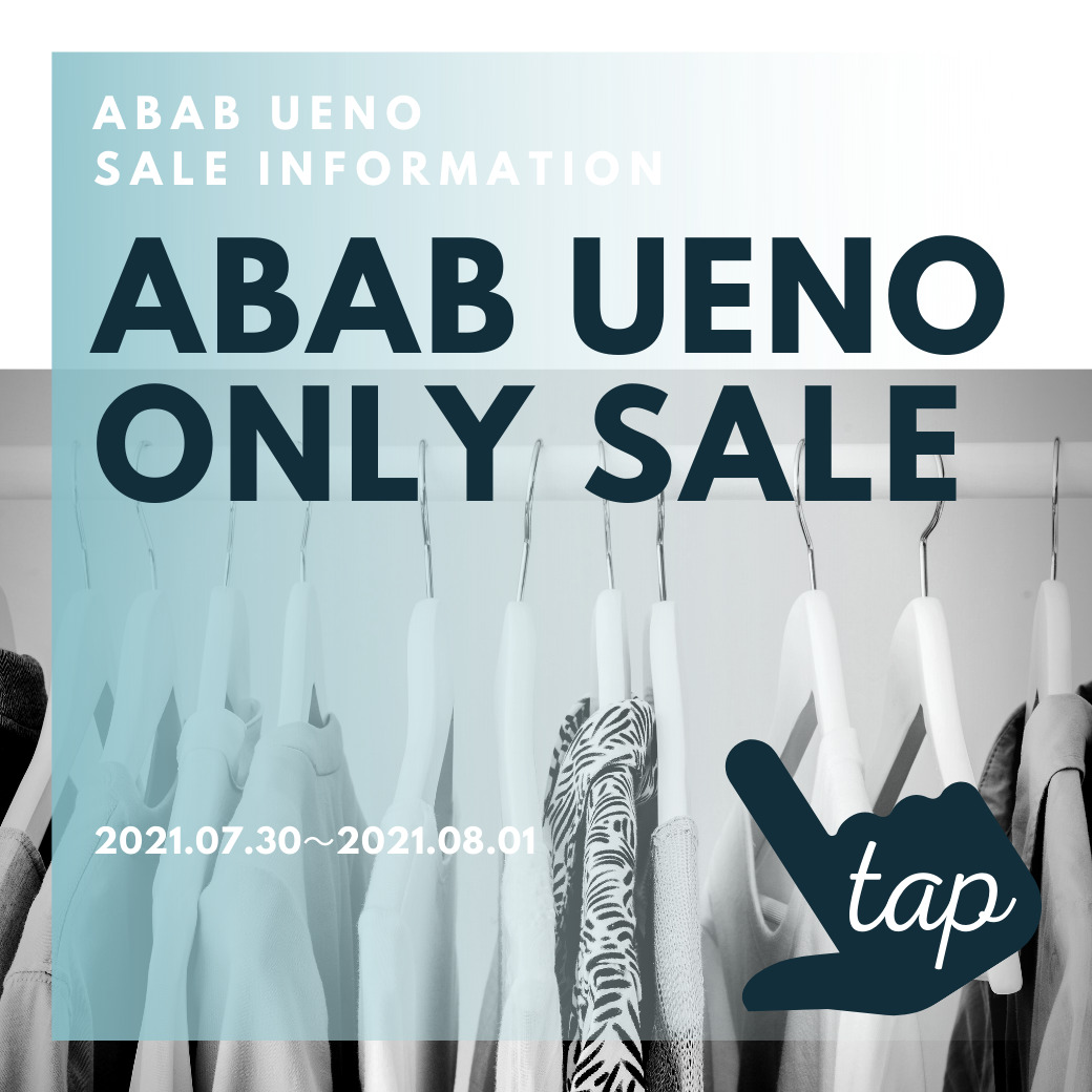 ABAB『だけ』のお買い得❤️        -ABAB UENO ONLY SALE-