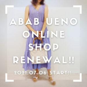 ABAB ONLINE SHOP サイトリニューアルのお知らせ🐼 画像