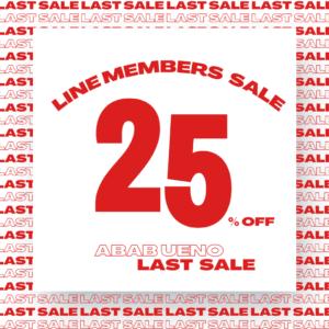 LINE MEMBERS SALE                     25%OFF SALE開催決定‼!! 画像