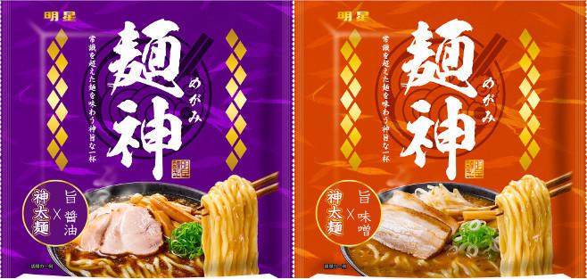 明星食品「麺神」(めがみ)