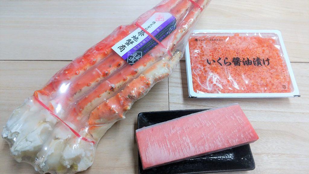 10000円セット 魚草