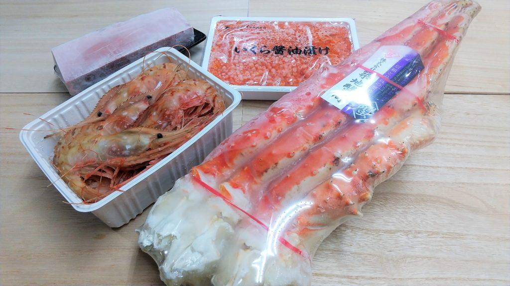 15000円 魚草 セット