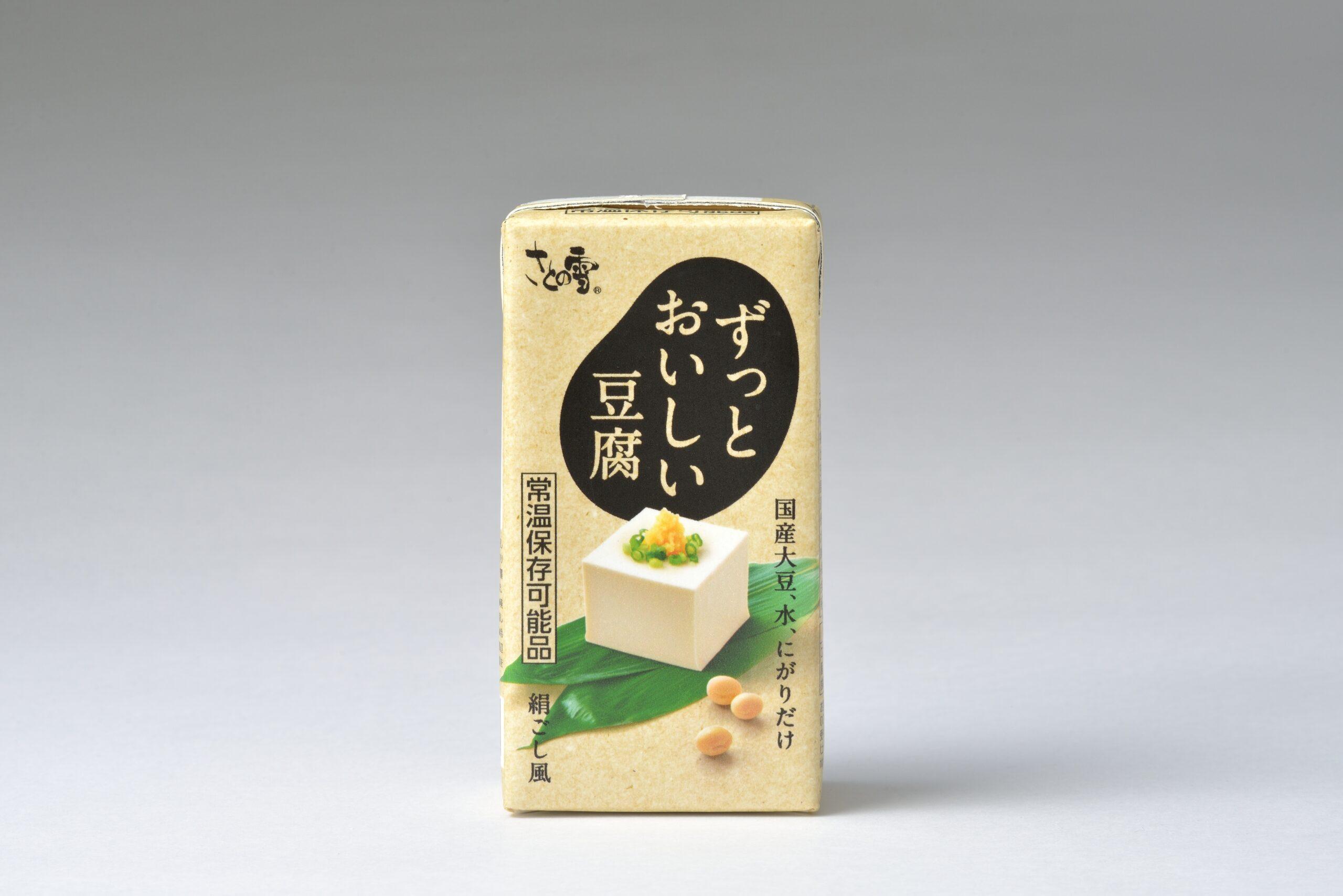 なんと120日間常温保存できる!?さとの雪食品「ずっとおいしい豆腐」新発売