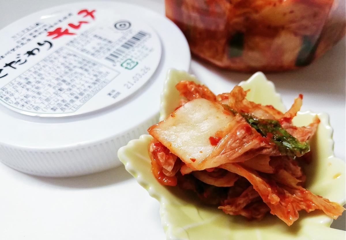 評判の逸品 カナモト食品「こだわりキムチ」「妙高特産しそキムチ」 扱っています。