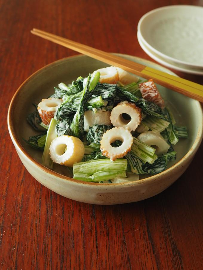 小松菜とちくわのゆずこしょうマヨネーズ
